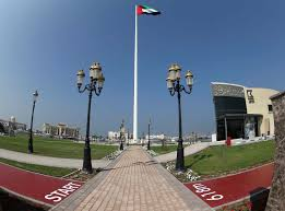 © Visit Sharjah